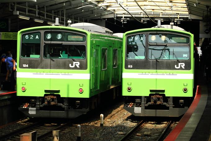 IMG_1225-1.JPG